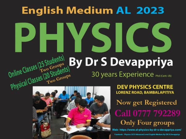 AL Physics English medium group classesm3