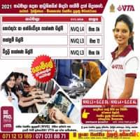 Vocational Training Authority of Sri Lanka