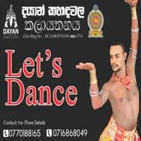 Dayan Kahandawala Academy of Dance - Kaduwela