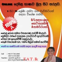Tamil Class for Grade 1 - 11 and Adults (Anoja Sudasinghe - 0777322463)