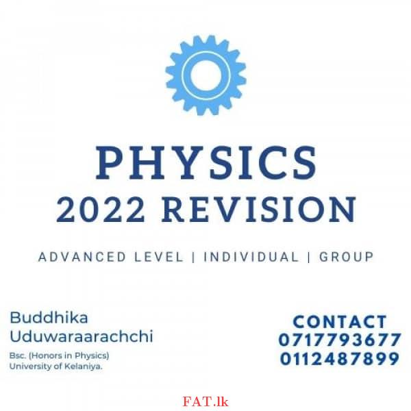 Physics (GCE AL / Edexcel / Cambridge)mt1