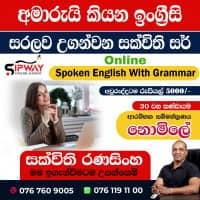 Spoken English with Grammar