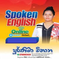 English and French Language Classes