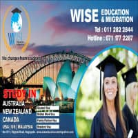 Wise Education and Migration - நுகேகொடை