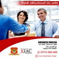 Kingsbridge International Academic Council