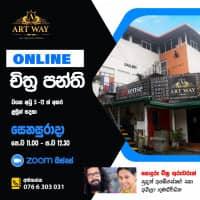 Art Way Gallery & Institute
