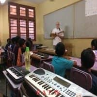 Piano - Keyboard - Electronic Keyboard - Organ-Recorder - Western Music - Theory of Music