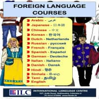 Languages and General Courses
