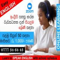British Language Centre - கொழும்பு 10, நுகேகொடை, வாட்டல