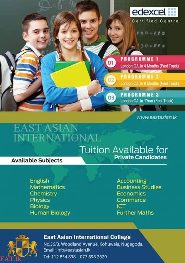 East asian international