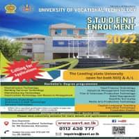 University College - University of Vocational Technology - Univotec