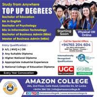 Amazon College - கொழும்பு 4