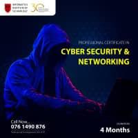 Informatics Institute of Technology - கொழும்பு 6