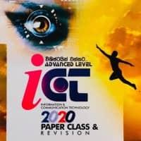 අ.පො.ස. උසස් පෙළ ICT, සා/පෙළ ICT, GIT, Office Course, Software Courses