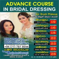 Champi Siriwardana Salons and Institute of Bridal