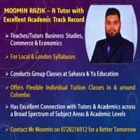 Profile வர்த்தகக் கல்வி, வணிக, பொருளியல் - உள்ளூர் மற்றும் லண்டன் பாடத்திட்டம்