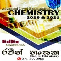 Profile A/L Chemistry - Theory and Revision Classes