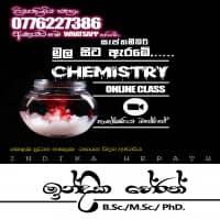 Profile Chemistry 2023 A/L Local Syllabus