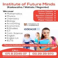 Profile எடெக்ஸெல் மற்றும் கேம்பிரிட்ஜ் தேர்வுகளுக்கான கல்வி நிறுவனம்