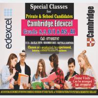 Profile கணிதம் வகுப்புக்களை - தரம் 1 to 11 - உள்ளூர் / Cambridge / Edexcel (Home visit / ஒன்லைன் / குழு)