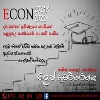 Profile Tuition - A/L Economics