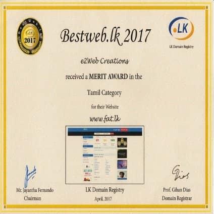 Bestweb.lk 2017 - Best Tamil Website - Merit Award